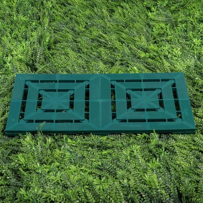 Модульное покрытие, 28,5 × 57 × 2,2 см, с замками, зелёный, набор 6 шт., «Малахит»