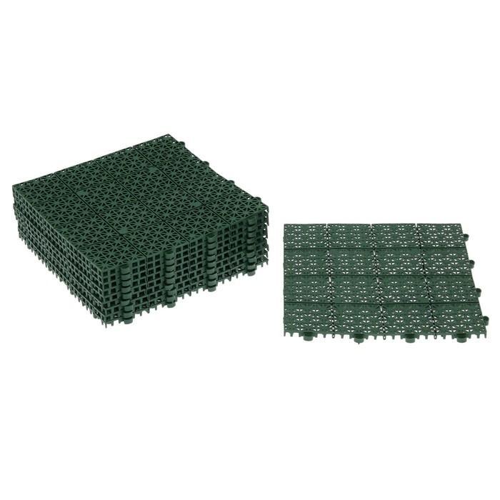 Модульное покрытие, 30 × 30 см, пластик, набор 10 шт., зелёное