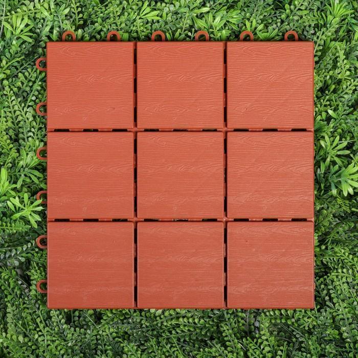 Модульное покрытие, 30 × 30 см, пластик, набор 4 шт., терракотовая