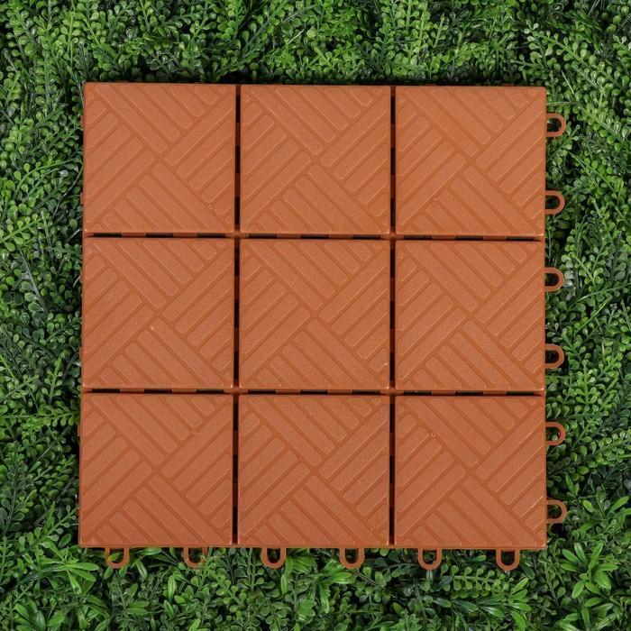 Модульное покрытие, 30 × 30 см, пластик, набор 11 шт., терракотовая