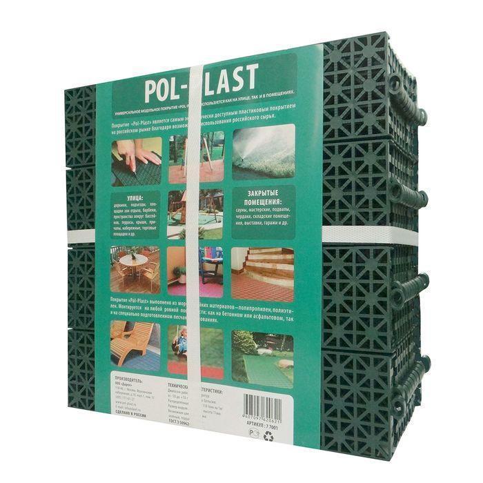 Универсальное покрытие POL-PLAST 30 х 30 см, зеленый, набор 9 шт