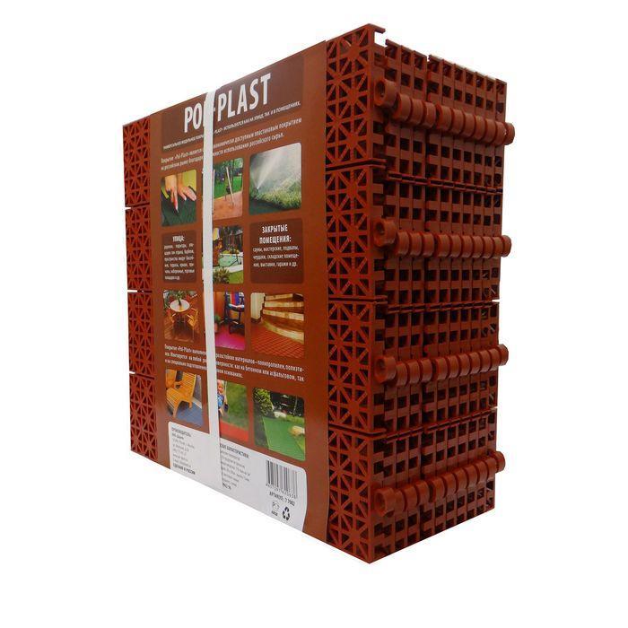 Универсальное покрытие POL-PLAST 30 х 30 см, терракот, набор 9 шт.