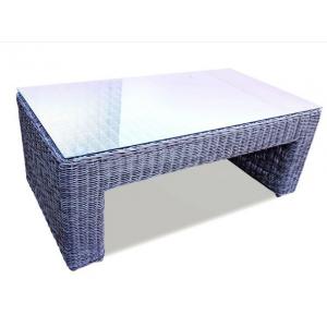 Купить Плетеный кофейный стол SUNSTONE bk