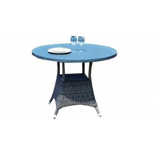 Купить Плетеный стол PERTH bk