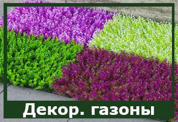 Искусственная трава Крым Симферополь Севастополь Ялта Евпатория Краснодар