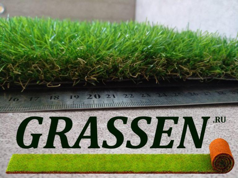 Hawaii 35mm искусственная трава в Симферополе
