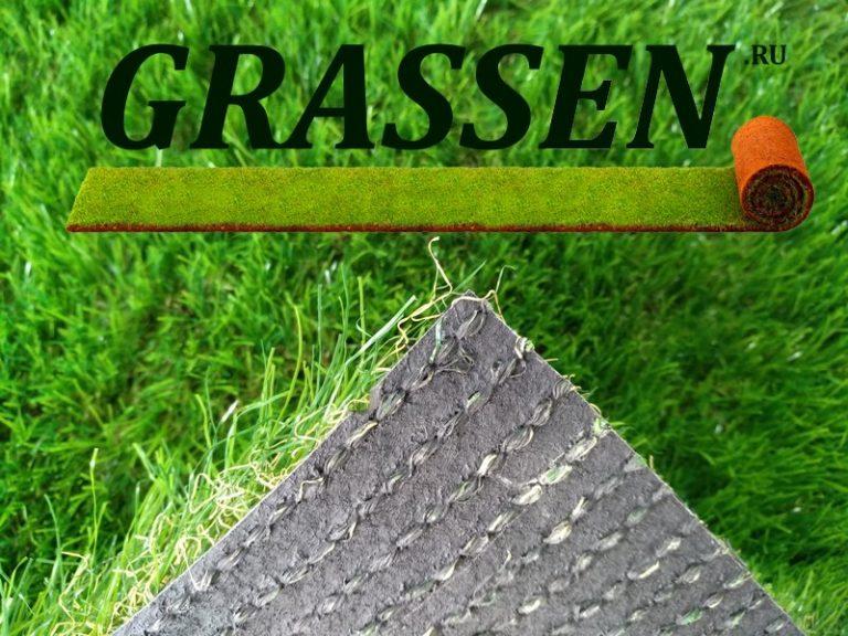 -искусственный-газон