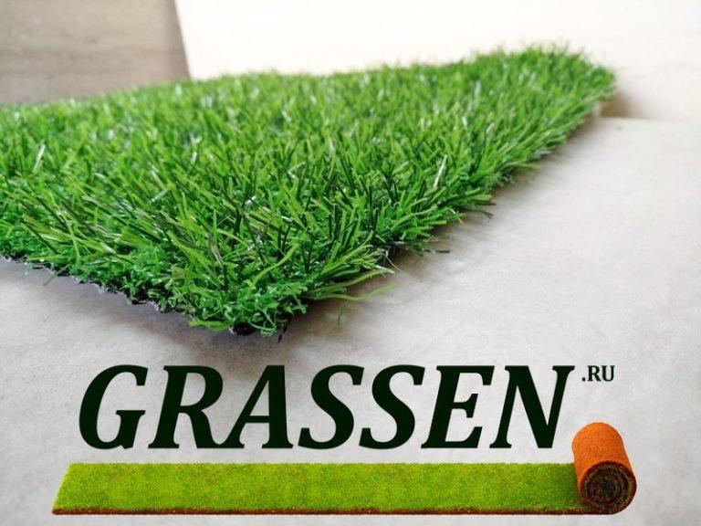 трава для декора искусственная