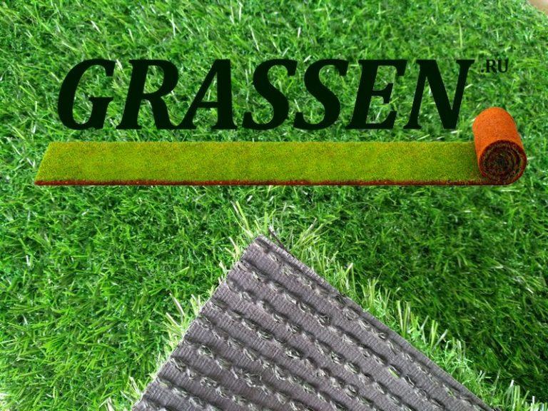 трава для декора искусственная красивая