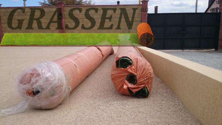 рулоны искусственной травы Грассен